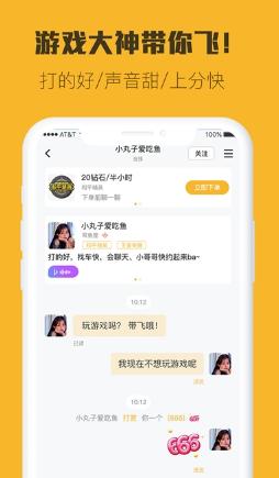 小强竞技appv1.0.0