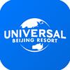 北京环球度假区app