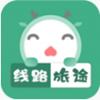 线路旅途app