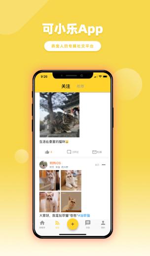 可小乐appv1.0