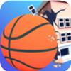 超大篮球破坏城市