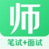 教师证app
