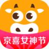 京喜4.3.0最新版本