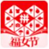 拼多多5.51.0版本福女节