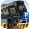越野巴士停车场