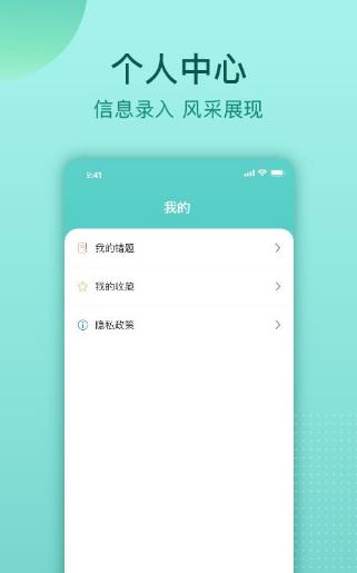 云皓考驾照appv1.0.0
