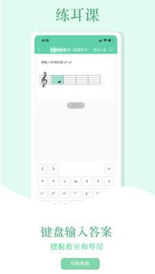 音符玩家1.0.13v1.0.13