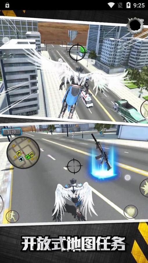 城市英雄大冒险游戏汉化版v1.0.1