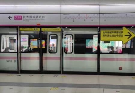 武汉地铁app怎么注册不了 武汉地铁app怎么绑定支付宝