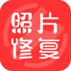 照片修复王app