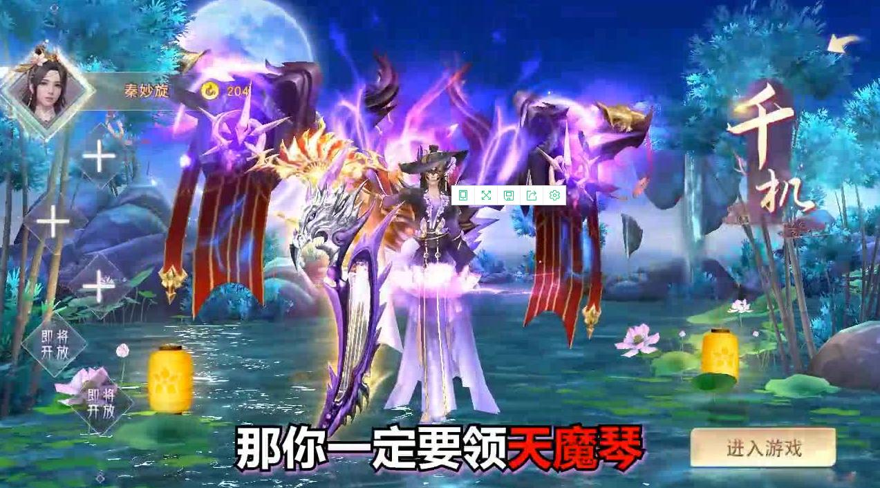 刀剑侠客行2最新版