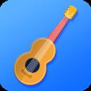 吉他学习app