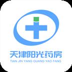天津阳光药房app