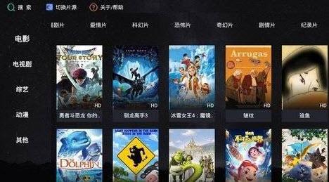 极光影院tv蓝光电视版v1.2.0