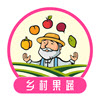 乡村果蔬app