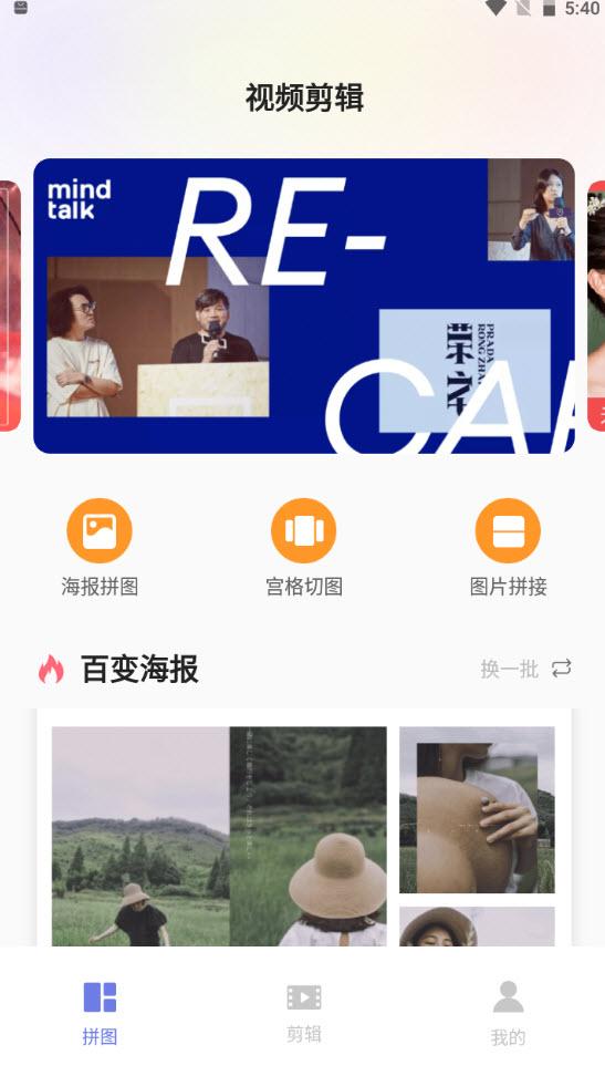 扭蛋人生appv1.0.0