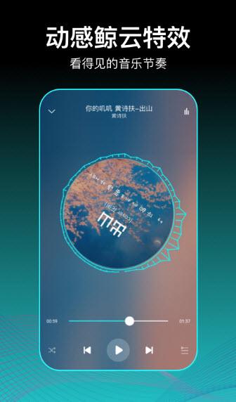 虾米歌单appv2.0.1
