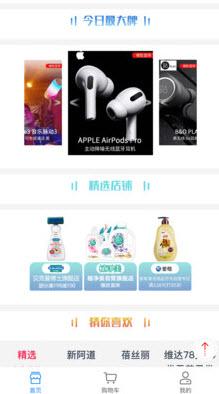 拾荟appv1.1