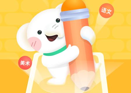 河小象app怎样注册老师 河小象app视频如何下载