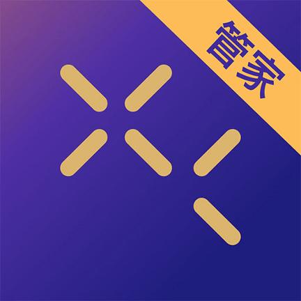 社区星管家app