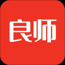良师app