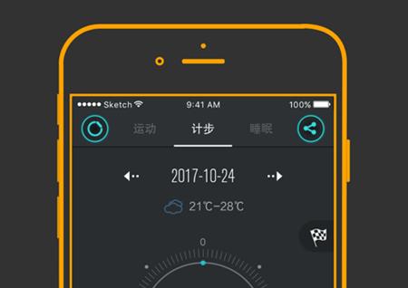 分动app怎么连接手表 分动app怎么下载表盘