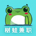 树蛙兼职app
