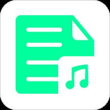 维酷云文字转语音app