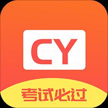 考研单词集app