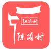 陈沟食品app