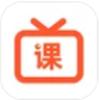职业微课堂app