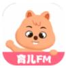育儿FM app