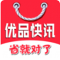 优品快讯app