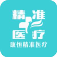 康恒健康咨询app