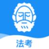 觉晓教育app音频导出