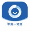 车信盟app