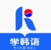 哆啦韩语机构app