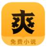 掌阅爽读小说app