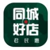君民惠app