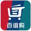 百谊购app