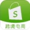 独立站跨境电商app