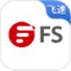 飞速FS app