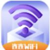 连连WiFi app