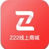 z22商城app