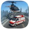飞行汽车救护车