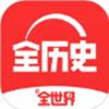 全历史app关系图谱网站