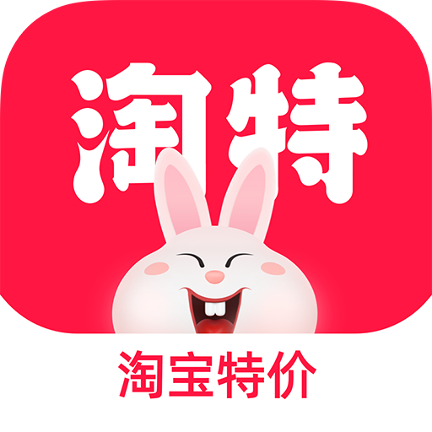 淘特app下载安装