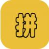 拼图游记app