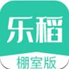 乐稻棚室版app