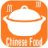 爱厨房家常菜谱大全app